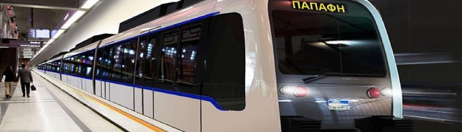 MetroSalonicco-3.jpg